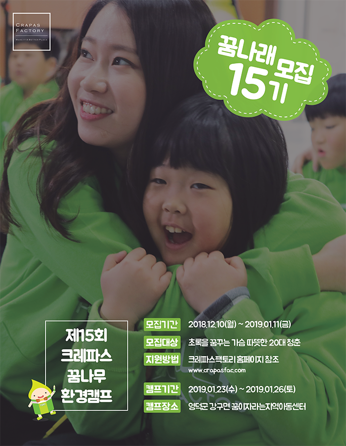 15기 포스터